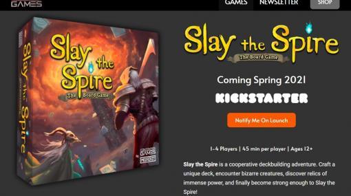 「Slay the Spire: The Board Game」のクラウドファンディングがKickstarterで今春にスタート。最大4人で遊べるデッキ構築型協力ゲーム