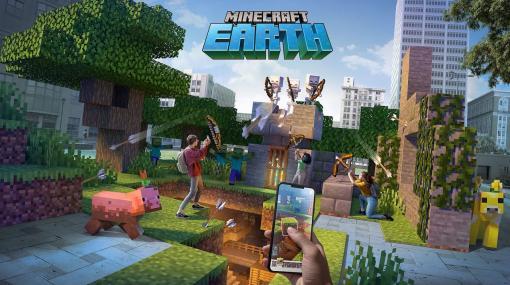 マイクラ位置情報ゲーム『Minecraft Earth』6月30日にサービス終了へ。今の世界情勢では十分なプレイ体験を提供できない