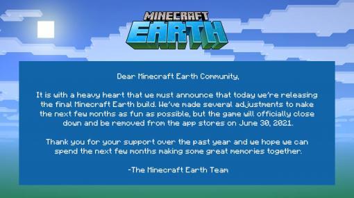 Android/iOS用「Minecraft Earth」、6月30日をもってサービスを終了1月5日に課金要素を廃した最終ビルドをリリース
