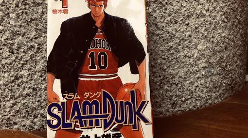 『スラムダンク』がアニメ映画化! 原作者の井上雄彦氏が公式Twitterで発表