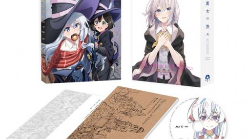 『魔女の旅々』BD&DVD下巻の展開図が公開!