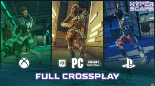 「ハイパースケープ」PC版とのクロスプレイが実装!タケシのチームデスマッチパーティも開催