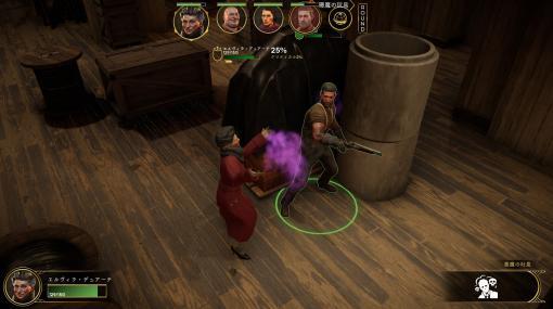 「Empire of Sin エンパイア・オブ・シン」、2人のボスやライバル派閥との戦争、警察への賄賂などゲーム情報を紹介
