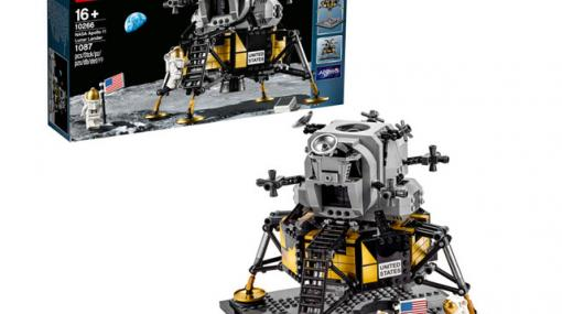 それは、人類の偉大なる一歩。『レゴ NASA アポロ11号 月着陸船』は1969年の興奮を再現させてくれる