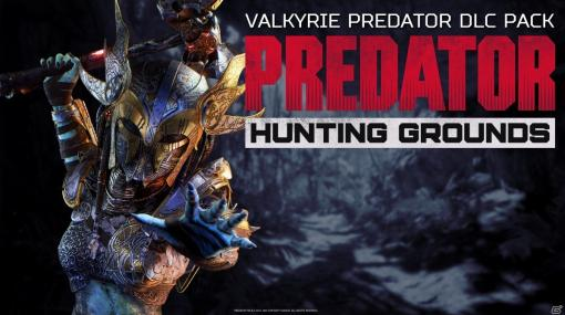 「Predator: Hunting Grounds」DLC「ヴァルキリープレデター」パックが発売!プレデター用武器「ノースハンマー」も登場