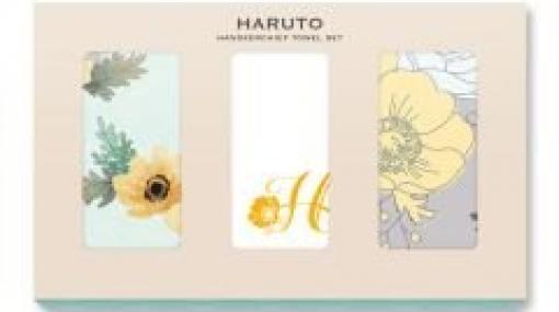 「囚われのパルマ」シリーズのハンカチタオルセット3種が本日発売