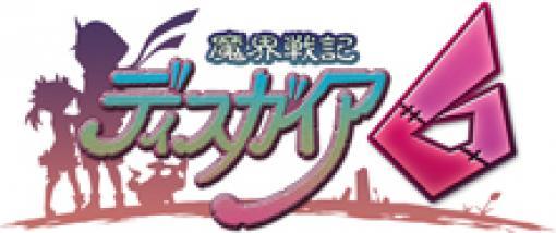 第57回「生放送・ゆるっと日本一」は2月25日19時に配信。「探偵撲滅」など新作タイトルを紹介