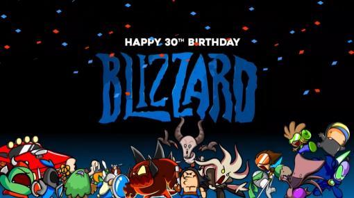 Access Accepted第676回:Blizzard Entertainment設立30周年記念に寄せて(前編)〜ゲーム業界に出現した革新的な開発者集団