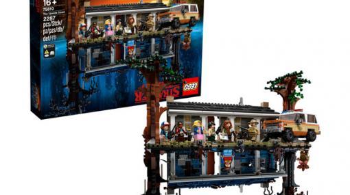 """『レゴ ストレンジャーシングス 裏側の世界』では、鏡合わせのように""""裏側の世界""""を表現"""