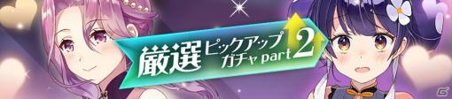 「ガール・カフェ・ガン」連携出撃イベント「封鎖エリア探索 REMAKE」が開催!