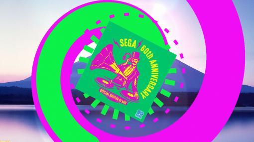 『ペルソナ』『あかどこ』『バーニングレンジャー』『魔法騎士レイアース』など、セガ関連の60曲を収録。DJミックスアルバム『SEGA 60th Anniversary Official Bootleg DJ Mix』収録曲解禁