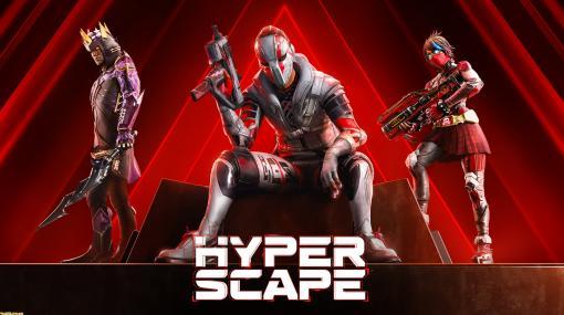 """『ハイパースケープ』シーズン3""""シャドーライジング""""が3月11日に配信開始。新たなハック、バトルパス、ストーリーなどが登場"""