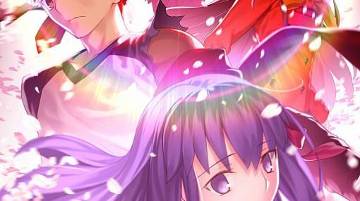 劇場版「Fate/stay night [Heaven's Feel]」,Blu-ray完全生産限定版特典であるオリジナルサウンドトラックの試聴動画が公開