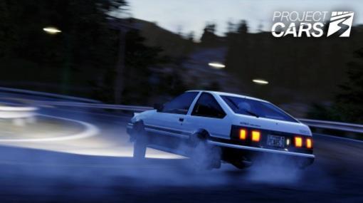 "「Project CARS 3」,日本の名車を収録した有料DLC第3弾""パワーパック""が配信"