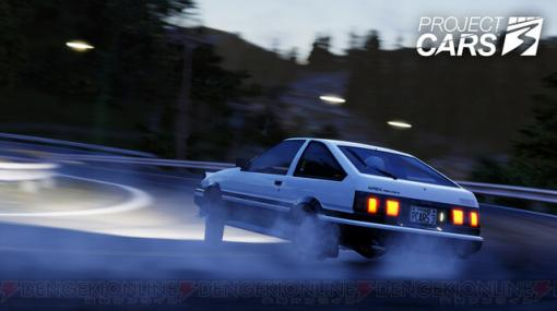 """『Project CARS 3』DLC第3弾""""パワーパック""""が配信開始"""