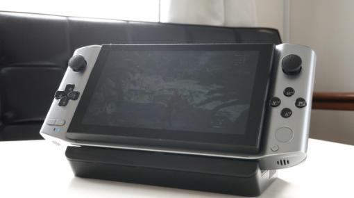 ゲーミングUMPC「GPD Win3」はPCゲームをさらに手軽で身近にする!『MHW:アイスボーン』が60fpsで遊べる試作機ハンズオン