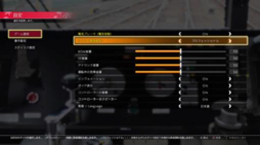 PS4版「鉄道にっぽん!路線たび 叡山電車編」,本物さながらのダイヤで運転できる設定などVer.1.01アップデートを実施