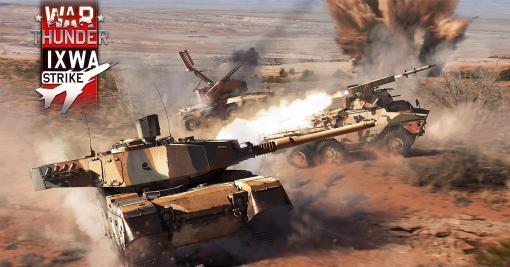"「War Thunder」の最新アップデート""イクルワストライク""がついに実装。個性的な南アフリカの装甲車両など,30種類以上の新兵器が登場"