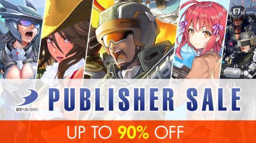 Steam版「地球防衛軍」シリーズや「お姉チャンバラ」シリーズが割引価格に。期間は3月16日までで,Dogenzaka Labの恋愛ADVなども