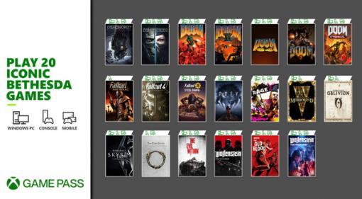 PC向けにも!『Fallout 4』や『スカイリム』などXbox Game Pass向けにベセスダタイトル大量追加が予告
