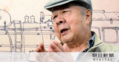 アニメーター大塚康生さん死去、ルパン三世の作画監督:朝日新聞デジタル