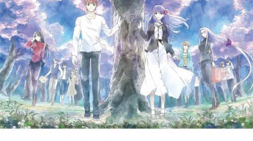 劇場版「Fate/stay night[Heaven's Feel]」III.spring songでビデオマスター版の特別上映企画が3月21日より実施!