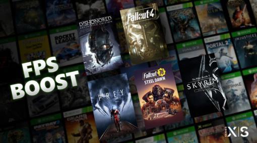 『スカイリム』や『Fallout 4』など5タイトルが「FPS Boost」に対応!フレームレートが約2倍に向上
