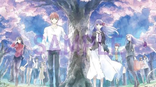劇場版「Fate/stay night [Heaven's Feel]」最終章のビデオマスター版が桜の開花時期に合わせ全国で上映!須藤友徳氏が描き下ろした来場者特典も公開