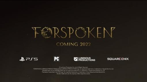 PROJECT ATHIAが「FORSPOKEN」として正式発表。2022年内にリリースを予定