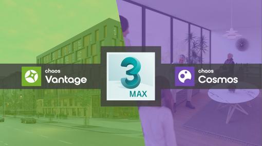 3ds Max × ビジュアライゼーション 第8回:特別編 V-Rayだけじゃない Chaos Group社のビジュアライゼーション向けソリューション