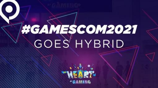 欧州最大ゲーム見本市「gamescom 2021」ハイブリッド形式で現地時間8月25日より開催!前日にはジェフ・キーリー氏による発表イベントも復活