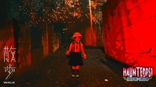 日本をテーマにしたホラーゲーム『散歩』の体験版が配信決定。ローポリ風ホラーゲームの体験版を詰め合わせた『The Haunted PS1 Demo Disc 2021』に収録予定