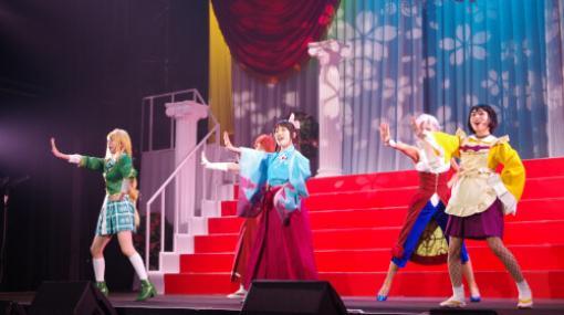"""高らかに歌い、華やかに踊った""""新サクラ大戦 the Stage ~桜歌之宴~""""ゲネプロレポート。秋には再演を実施"""