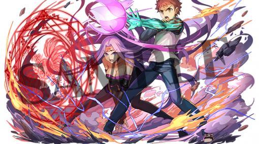 「パズドラ」×「劇場版「Fate/stay night [Heaven's Feel]」コラボ第3弾本日10時から開催!新たに「衛宮士郎&サーヴァント・ライダー」が登場