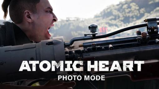 世界観がヤバすぎるFPS『Atomic Heart(アトミックハート)』フォトモード機能の実装が決定!凄まじい描写力がお目見えする最新映像が公開