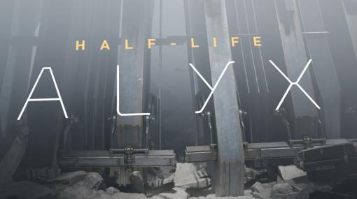 「Half-Life: Alyx」,発売1周年を記念する,40%オフセールを実施中