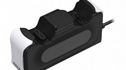 HORIからPS5純正ゲームパッド用のダブル充電器や充電ケーブルが登場