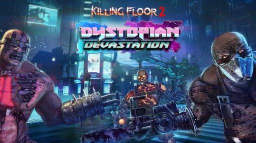 サイバーパンクな未来都市でZedを蹴散らせ!『Killing Floor 2』アップデートが配信―75%オフのセールも開催