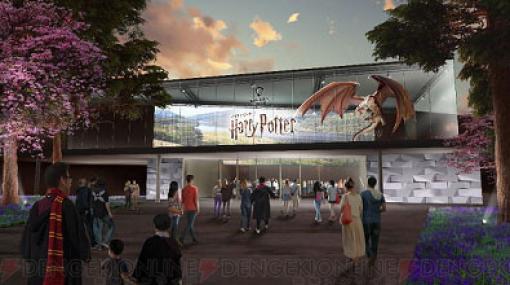 としまえん跡地で準備中の『ハリー・ポッター スタジオツアー東京』公式サイトがオープン!