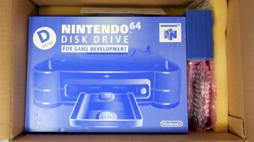 """海外コレクターがNINTENDO64レア周辺機器「64DD」の""""開発キット""""を""""箱入り新品""""で入手!"""