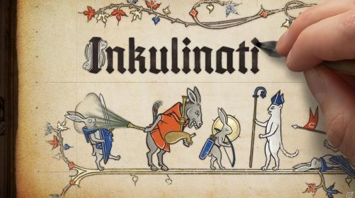 Daedalic Entertainment、ストラテジーゲーム「Inkulinati」など3作をFuture Games Showで発表