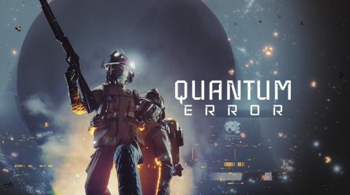 コズミックホラーFPS『QUANTUM ERROR』約4分に渡る最新のゲームプレイ映像が公開!多彩な武器やビークル、三人称視点への切り替えなども
