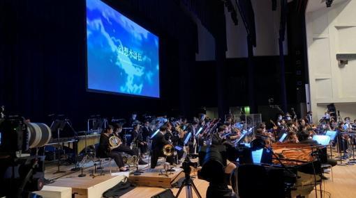 「幻想水滸伝 25th Anniversary Symphonic Concert Online」の配信ライブツアーが開催決定!