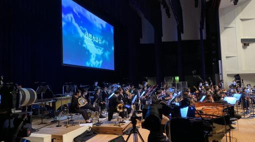 JAGMO、「幻想水滸伝 25th Anniversary Symphonic Concert Online」配信ライブツアーが急遽開催決定!