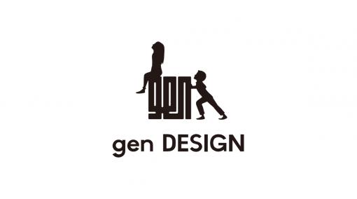 求人情報 gen DESIGN(ジェン・デザイン)