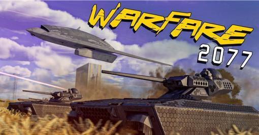 """「War Thunder」,未来の戦いを体験できる""""ウォーフェア 2077"""",対象年齢4歳以上を目指す""""テイルスピン""""というエイプリルフール企画が開始"""