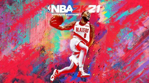 「NBA 2K21 アーケード エディション」がApple Arcadeで配信開始。実在選手でのプレイはもちろん,マイキャリアで主人公の育成も楽しめる