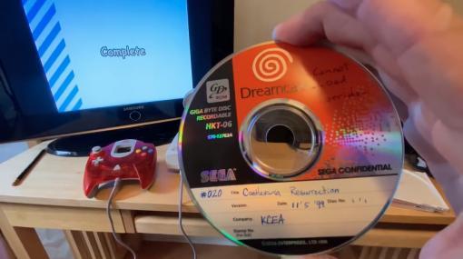 開発中止されたドリームキャスト向け『悪魔城ドラキュラ』作品が発掘される。ソニア・ベルモンドが主人公の3Dゲーム
