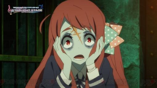『デレステ』×『ゾンビランドサガ』第1弾コラボカバー楽曲は『徒花ネクロマンシー』!