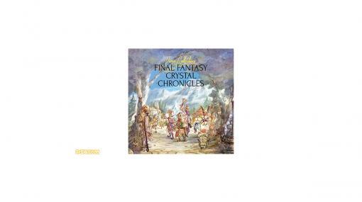 【FFCC】全10曲のピアノアレンジを収録したアルバム『Piano Collections FINAL FANTASY CRYSTAL CHRONICLES』が発売
